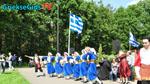 Floriade Venlo 2 - GriekseGids.TV